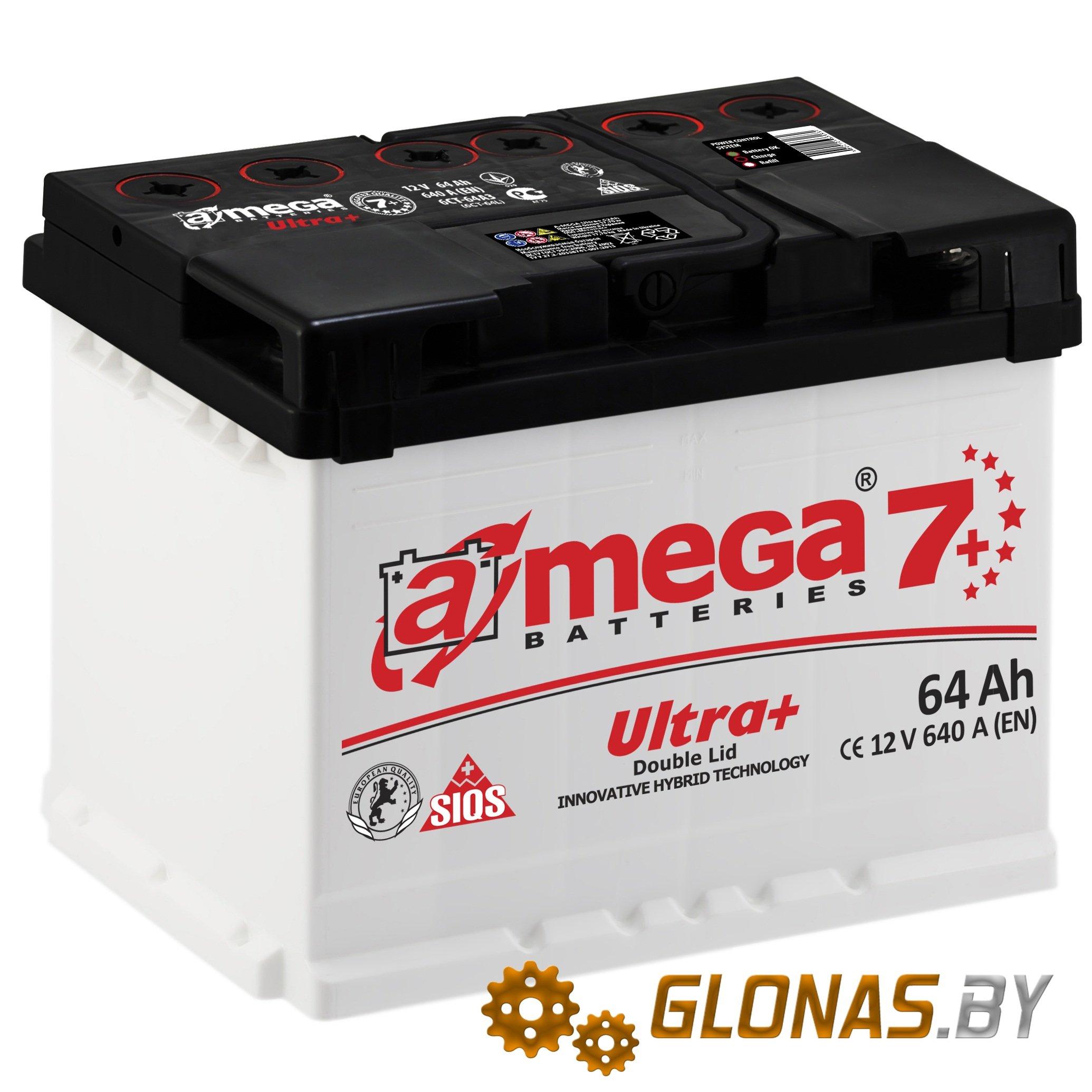 A-Mega Ultra Plus
