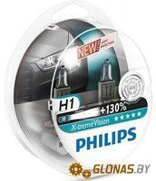 Philips H1 X-Treme Vision +130% 2шт