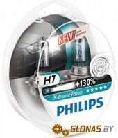 Philips H7 X-Treme Vision +130% 2шт