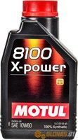 Motul 8100 X-Power 10W-60 1л