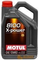 Motul 8100 X-Power 10W-60 5л