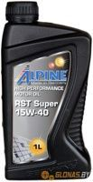 Alpine RST Super 15W-40 1л