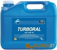 Aral Extra Turboral 10W-40 5л