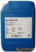 Aral High Tronic 5W-40 20л