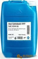 Aral Getriebeol HYP 85W-90 20л