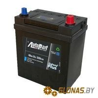 AutoPart Galaxy Plus AP400 JR+ (40Ah)