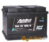 AutoPart Galaxy Plus AP880 R+ (88Ah)