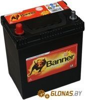 Banner Power Bull P4027 L+ (40Ah)