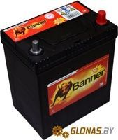 Banner Power Bull P4026 R+ (40Ah)