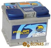 Baren Polar Plus (50Ah)
