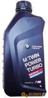 Bmw M TwinPower Turbo Longlife-01 0W-40 1л