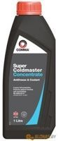 Comma Super Coldmaster - Concentrated 1л
