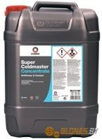 Антифриз Comma Super Coldmaster - Concentrated 20л