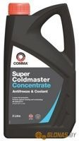 Антифриз Comma Super Coldmaster - Concentrated 2л
