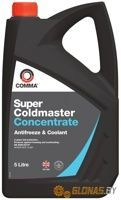 Comma Super Coldmaster - Concentrated 5л