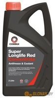 Comma Super Longlife Red - Concentrated 2л