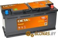 Deta Power R (110Ah)