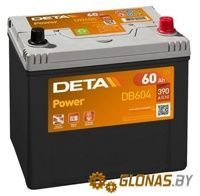 Deta Power JR (60Ah)