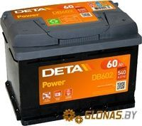 Deta Power R (60Ah)