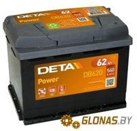 Deta Power R (62Ah)