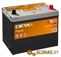 Deta Power JR (70Ah)