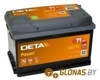 Deta Power R (71Ah)