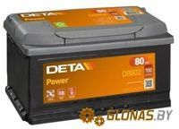 Deta Power R (80Ah)