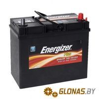 Energizer Plus 45 JR (45Ah)
