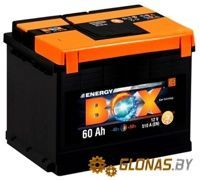 Energy Box R+ (60Ah)