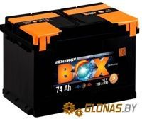 Energy Box R+ (74Ah)