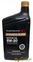 Honda Synthetic Blend 5W-20 SN 1л