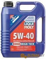 Liqui Moly Diesel High Tech 5W-40 5л