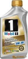 Mobil 1 Extended Performance 5W-30 0.946л
