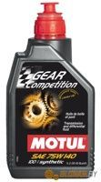 Motul Gear Competition 75W-140 1л