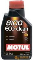 Motul 8100 Eco-clean C2 5W-30 1л