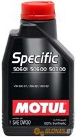 Motul Specific VW 506.01-503.00-506.00 0W30 1л