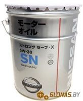 Nissan Strong Save X 5W-30 SN 20л