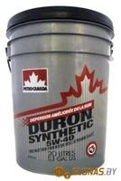 Petro-Canada Duron Synthetic 5W-40 20л