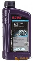 Rowe Hightec Synt RS DLS SAE 5W-30 1л [20118-0010-03]