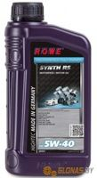 Rowe Hightec Synt RSi SAE 5W-40 1л [20068-0010-03]
