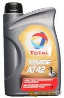 Total Fluide AT 42 1л