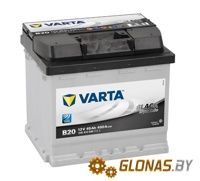Varta Black Dynamic B20 (45Ah)