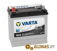 Varta BLACK Dynamic B24 (45Ah)
