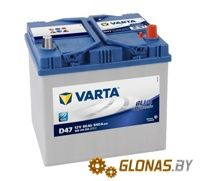 Varta Blue Dynamic D47 (60Ah)