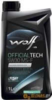 Wolf Official Tech 5w-30 MS-F 1л
