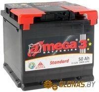 A-Mega Standard R+ (50Ah)
