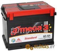 A-Mega Standard R+ (60Ah)