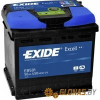 Exide Excell EB501 L+ (50Ah)