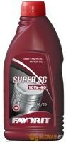 Favorit Super SG 10W-40 1л
