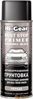 Hi-Gear HG5730 Антикоррозионная грунтовка автомобильная быстросохнущая, шлифуемая для всех типов краски (черная)